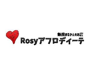 斎藤一人 銀座まるかん凛音のお店 Rosyアフロディーテ